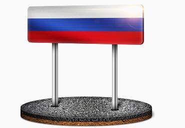 Растаможивание грузов на территории РФ