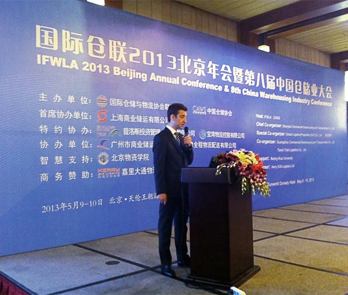 IFWLA 2013